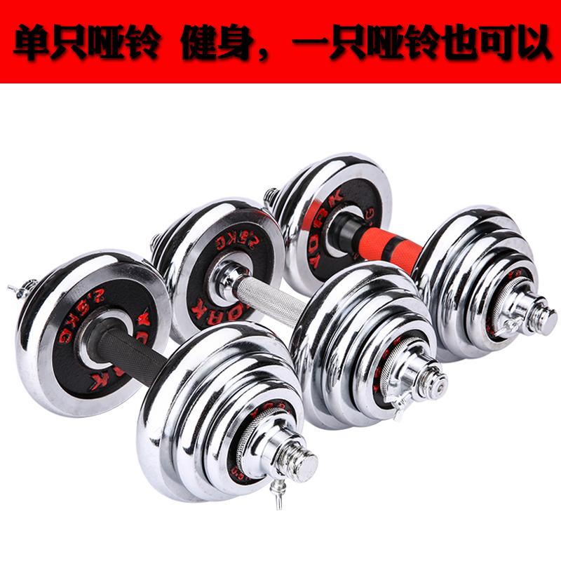 单只哑铃 电镀哑铃男女健身器材铸铁钢制哑铃5公斤10KG15kg家用