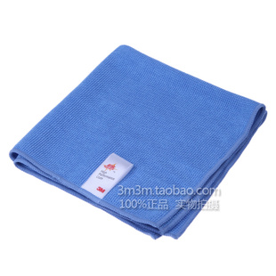 Counter genuine 3M think tall microfiber cleaning cloth swab bright surface with a lint-free rag a fine