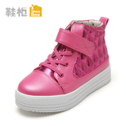 Shoebox new fashion casual shoes with Velcro shoe 2015 winter muffin bottom women's boots 1115535202