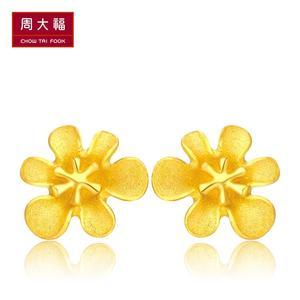 周大福时尚花朵足金黄金耳钉(工费:148计价)F172721