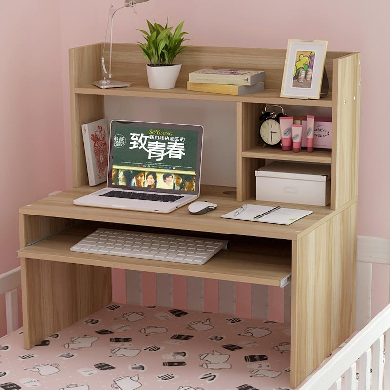 宿舍神器電腦桌大學生寢室上鋪筆記本懶人書櫃學習桌床上用書桌