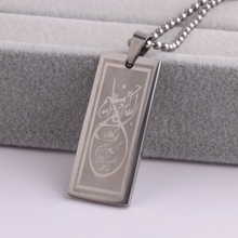 Package mail man rectangle tags Arab word titanium steel pendant necklace with a 60 cm beads