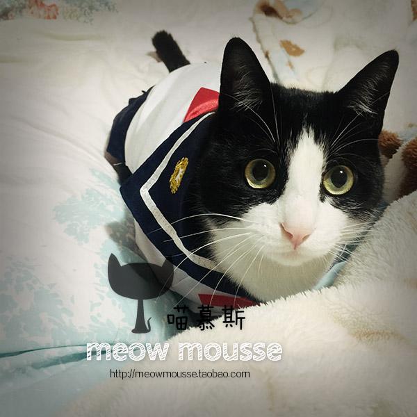 Meow mousse pet dress cat dog dress cute school dress JK uniform sailor dress womens high change dress