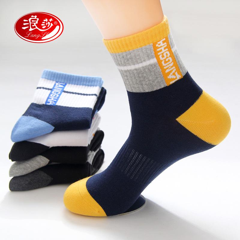 浪莎男襪男士中筒襪 籃球襪保暖加厚防臭棉襪子短襪 男 秋