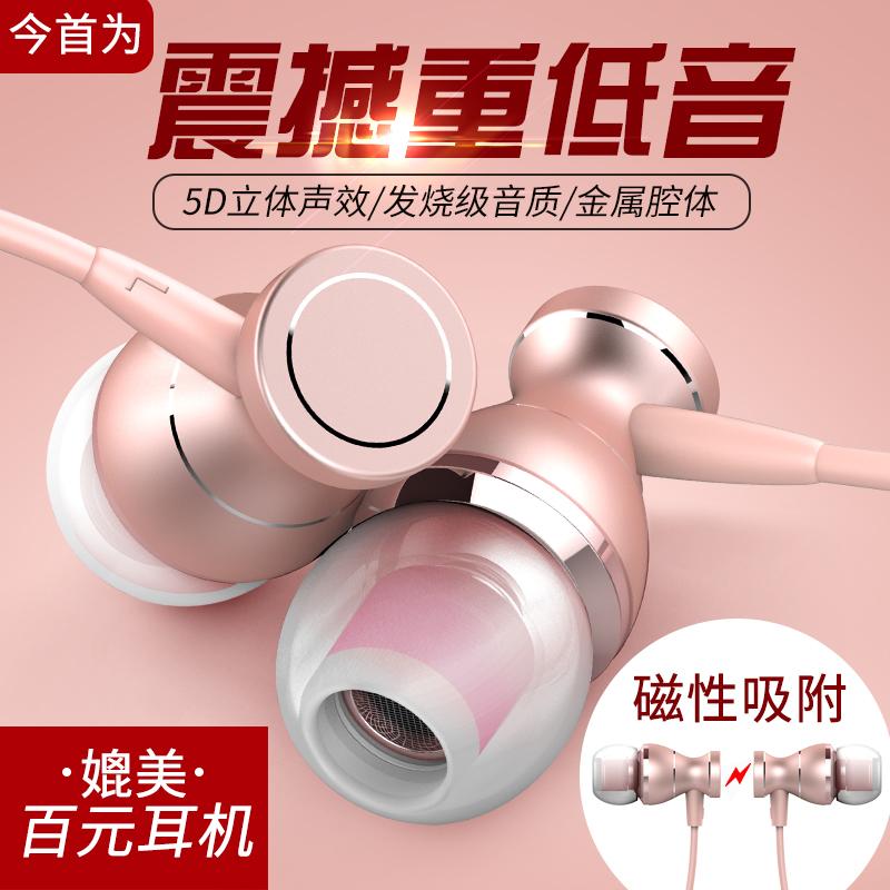 今首为 金属重低音入耳式耳机手机通用有线控带麦华为小米耳塞式