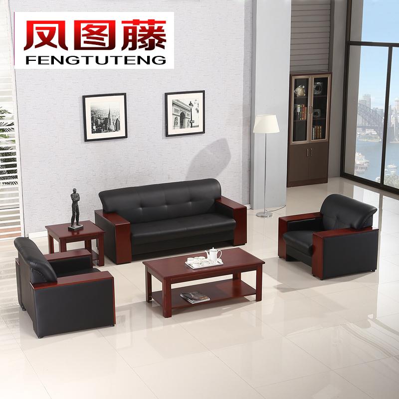 Финикс инжир виноградная лоза офис диван кофейный столик сочетание офис мебель офис комната диван может пассажир диван три человека