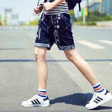 Summer new Japanese 5 minutes of pants embroider bull-puncher knickers restoring ancient ways is han edition cultivate one's morality pants in harajuku fashion leisure male