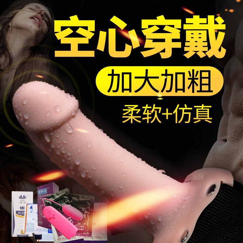 Люди платье стиль трусы полый моделирование пенис привлечь вставить ложный пенис лара муж жена восторг для взрослых секс статьи