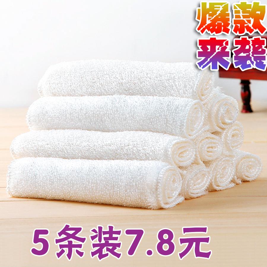5条装 双层加厚竹纤维洗碗巾 百洁布厨房不沾油清洁吸水抹布包邮