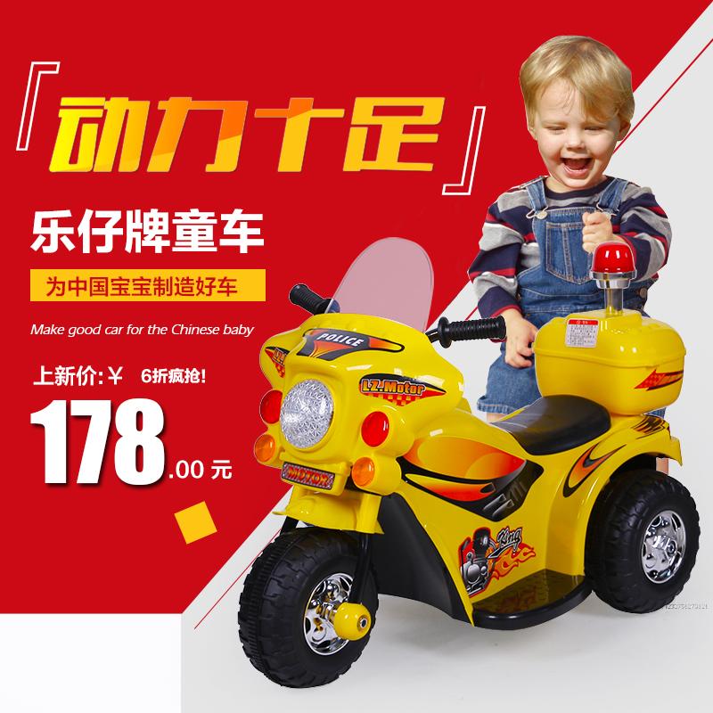 乐仔儿童电动车三轮车小孩玩具车可坐人宝宝电动摩托车童车电瓶车