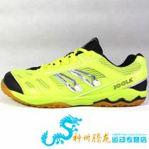 Joola excellent Lajoura table tennis shoes men and women professional table tennis Sports training Shoe Chameleon 108