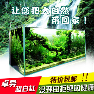 Sublime super white fish tank planted tank aquarium eco made super white tank aquarium tank sizes