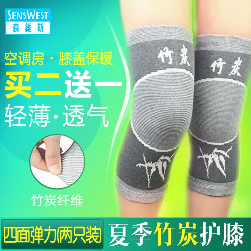護膝籃球羽毛球跑步登山戶外騎行護具透氣保暖護腿男女薄護膝
