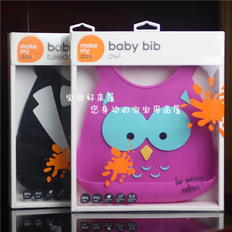 Make my day ребенок ребенок силиконовый трехмерный герметичный нагрудник / нагрудник / рис карман есть товары карлик в этом же моделье