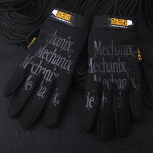 海豹F1手套 包邮 户外手套 沙丘户外 防滑手套 骑行手套 超级技师