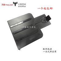 Применимый HP1213 подключать бумага блюдо 1216 уход бумага блюдо M1136 M1132 из бумага лоток блок картон подключать бумага блюдо
