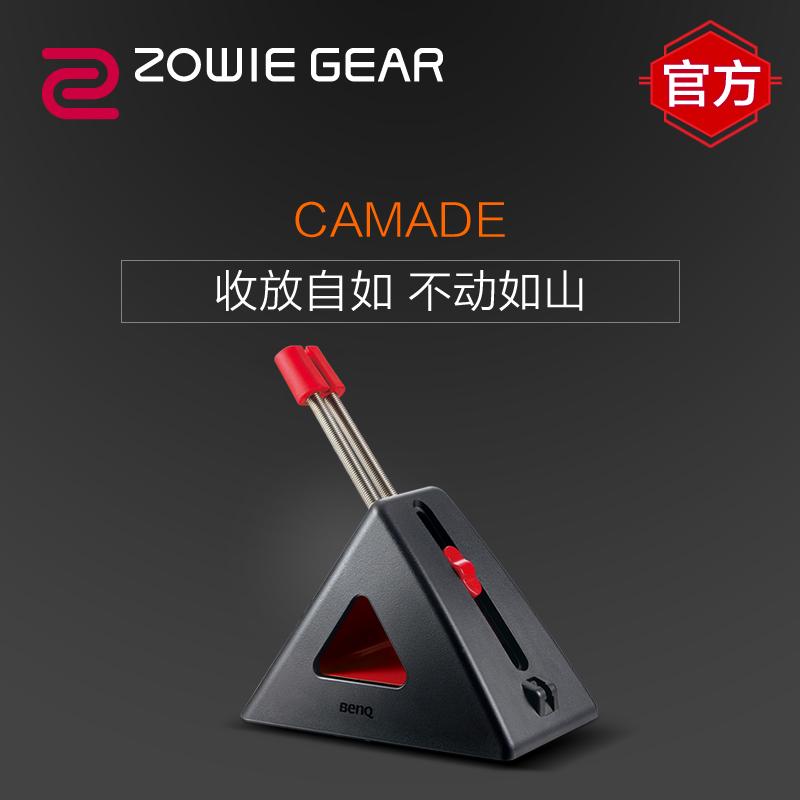 Следующий база Zowie gear выдающийся престиж странный азия CAMADE игра электричество конкурс твердый нить мышь зажимы кабель управления устройство