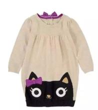 Детская одежда > Трикотаж .