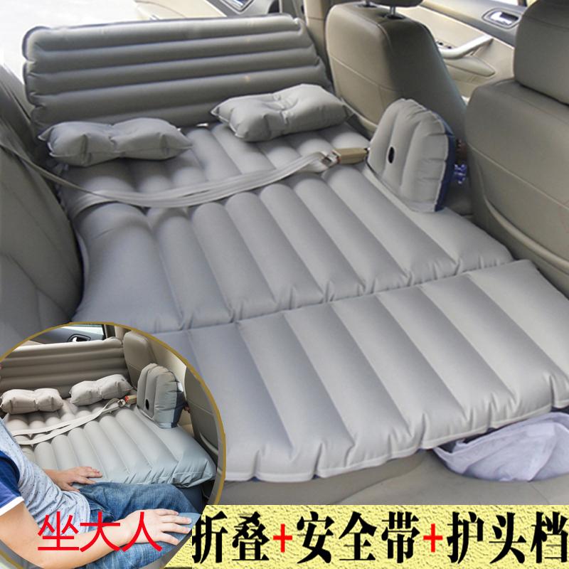 Бортовой зарядки воздушная кровать автомобиль взрослый детская кроватка подушка suv автомобиль места сзади сон подушка машина автомобиль шок задний ряд путешествие кровать