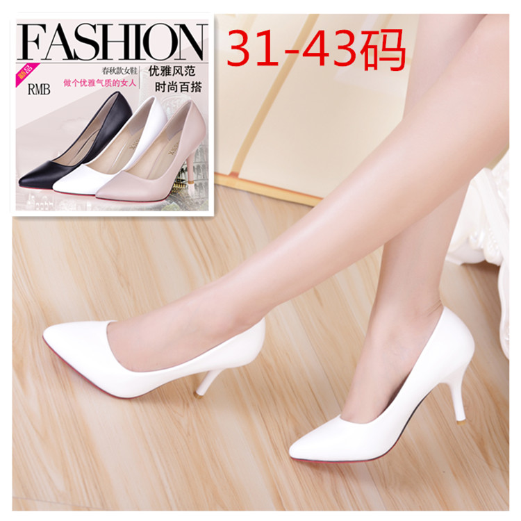 Qian rainbow new black pointed single shoes womens white high heels slim heel small medium heel professional work large