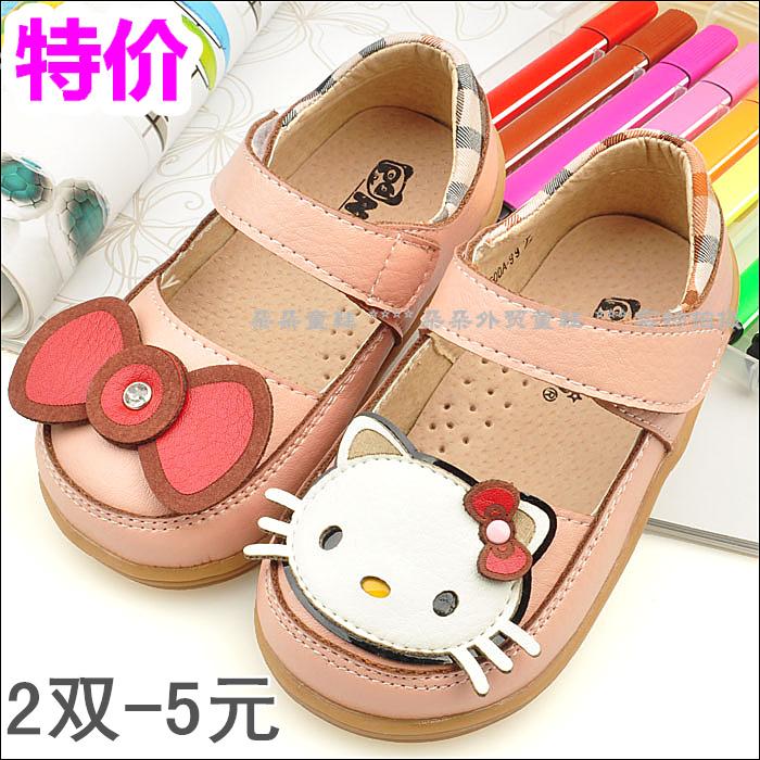 Панда жира Дик обувь мальчиков, девочек обувь 2015 Весна Обувь бутик принцессы обувь Обувь детям студенческих