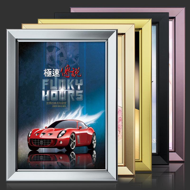 开启式铝合金相框画框 电梯广告框 海报框 黑色金色框架 超薄灯箱