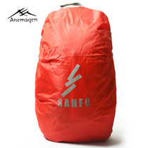 Anemaqen animaqing Outdoor Sports lightweight multifunctional 40-50-liter backpack rainproof cover M AR14A