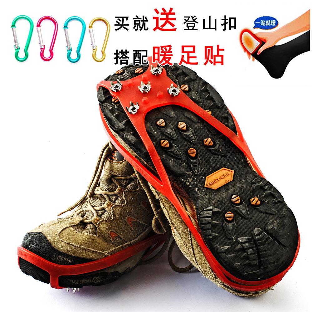 圆形冰爪户外防滑鞋套+暖足套装 5齿防滑冰抓-冰川探险必备