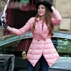 Women long down jacket pink doll winter Korean thickened YRF only two button jacket