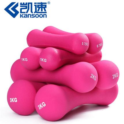 ¥14.90 凯速小哑铃浸塑女士家用瘦身减肥跳操郑多燕儿童健身手臂一对包邮