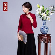 Китайская одежда > Верхняя одежда.