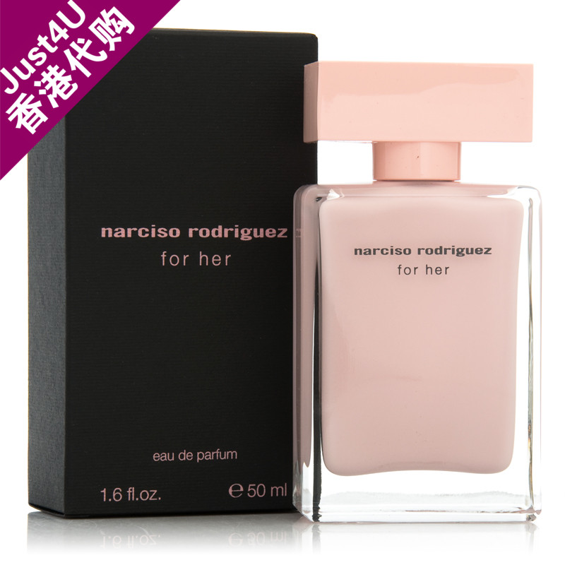 纳茜素Narciso Rodriguez For her同名女士浓香水30/50ml专柜正品