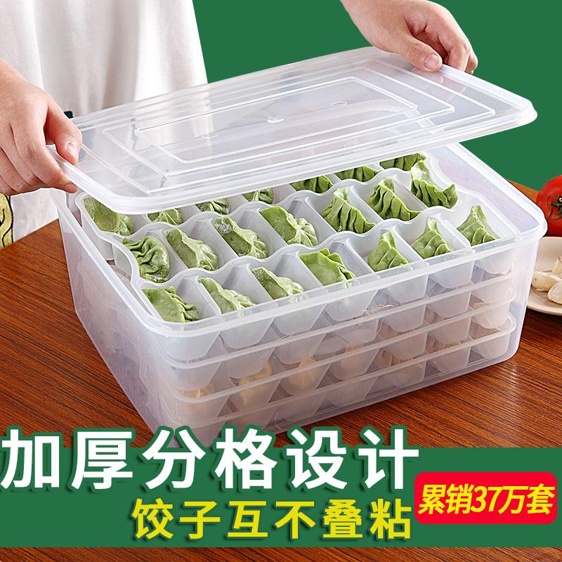 Домой заполненный водой пельмени коробка холодильник сохранение в коробку скорость замораживать релиз пельмени коробка равиоли коробка прямоугольник пельмени лоток