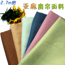 Half-meter Price Full Shading Curtain Fabric Linen Curtain Fabric 2.7-meter Wide Cotton-linen Cloth Round Table Cloth