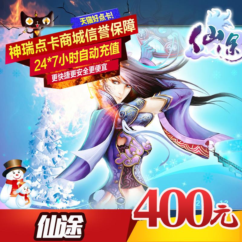 Внутриигровые ресурсы Fairy popular Артикул 43255597219