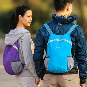 户外包男女款超轻运动包皮肤包可折叠登山包便携双肩背包