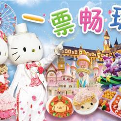 [杭州HelloKitty乐园-大门票]安吉凯蒂猫主题乐园门票