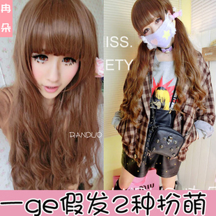 Face wig repair Liu Qi scroll fluffy long curly hair pear head cone head girls handmade wig