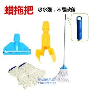 蜡拖把地板夹固式蜡拖纯棉线墩布拖布可拆洗蜡拖头拖把清洁拖把