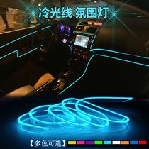 装饰灯脚底灯七彩声控音乐节奏灯led气氛灯usb汽车车内氛围灯改装