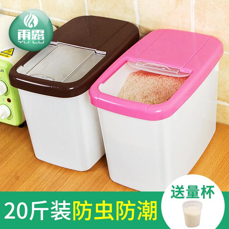 Рис баррель пластик магазин содержит рис коробка метр цилиндр порошок противо насекомое влагостойкий утолщённый крышка 20 цзин, единица измерения веса 10kg кухня печать баррель
