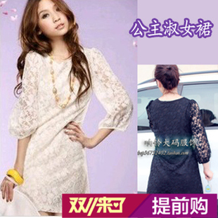 A414 summer new large size round neck lace sleeve Slim was thin ladies temperament princess skirt Dresses