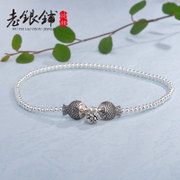 Old Pu 925 sterling silver anklets, silver women Korea fashion fish foot chain foot chain silver beads silver jewelry