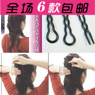 MM lazy practical 20 seconds fast dish hair fork hair hairpin three U shaped insert sleeve Bob