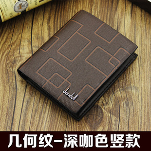 Men s short paragraph genuine Shindand Li Qian Men wallet wallet purse influx of new business and leisure