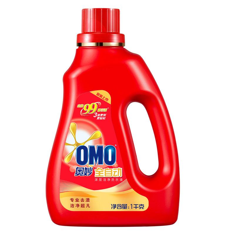 ~天貓超市~奧妙洗衣液全自動深層潔淨洗衣液1kg 去汙 除菌