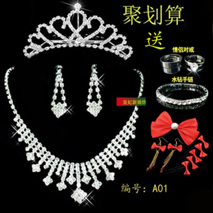Bridal jewelry necklace earrings three piece crown headdress Korean dress wedding accessories wedding jewelry wedding yarn ornaments