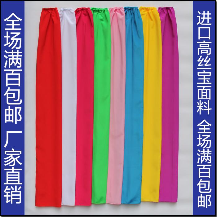 [藏族舞古] классический [舞蹈水袖袖子舞渐变水袖练习水袖不连身甄嬛传水袖袖子]