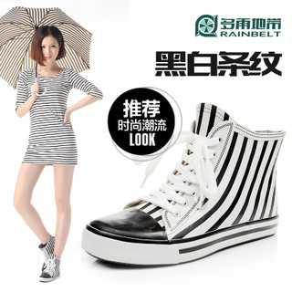 RAINBELT rain-belt Korean striped short tube boots woman canvas water shoes boots fashion and warm in plush