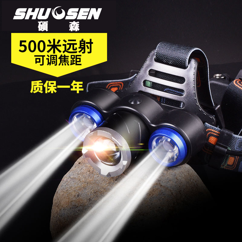 硕森强光充电超亮3000矿灯户外led夜钓米头戴式电筒迷你钓鱼头灯